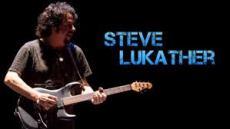 Lukather Steven